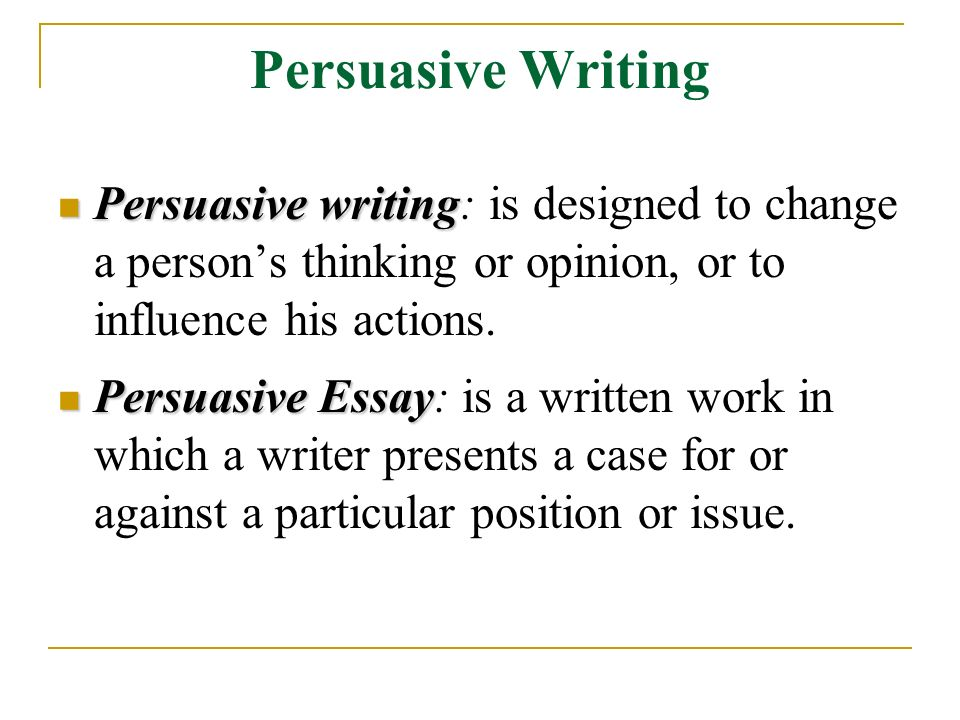persuasive essay holes Suggested essay topics &nbsp  holes covers three distinct periods of time how do times change, what things stay the same throughout different decades.