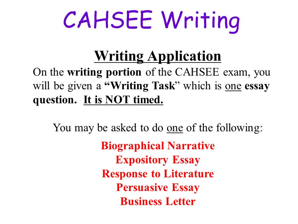 released cahsee essay prompts 2009 Lbs deadlines, essay topics released london business school has released the deadlines and essay topics for the 2009-2010 admissions season all applications are due by 1700 london time.