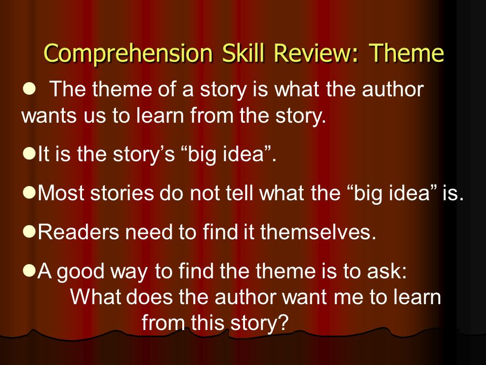 compare and contrast the skills needed