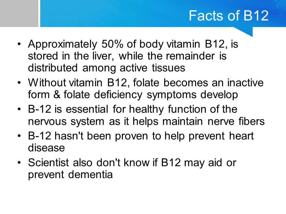 The Benefits of Vitamin B12. Introduction B12 is also known as ...