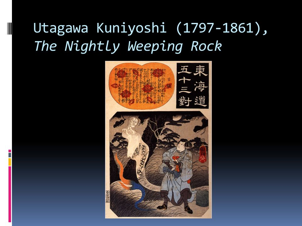 Utagawa Kuniyoshi ( ), The Nightly Weeping Rock