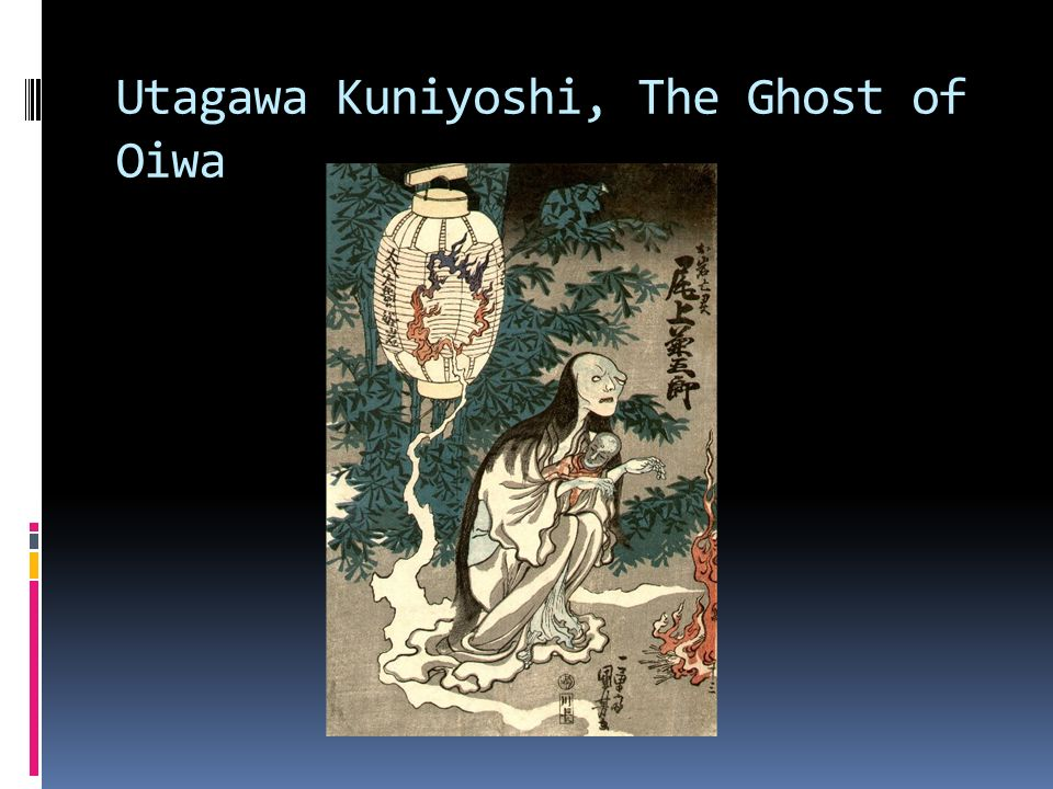 Utagawa Kuniyoshi, The Ghost of Oiwa