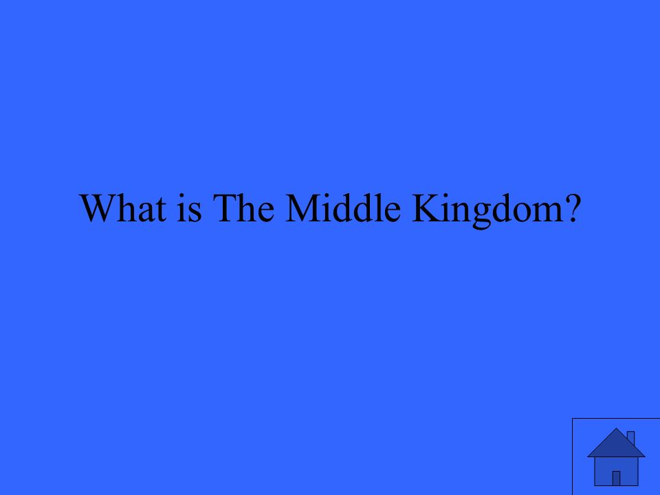 What is The Middle Kingdom