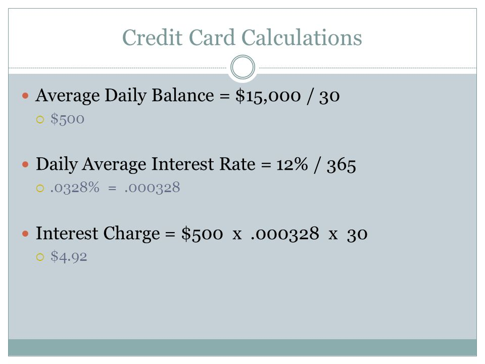 how to figure interest on credit card