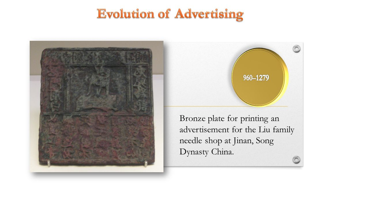 Bronze plate for printing an advertisement for the Liu family needle shop at Jinan, Song Dynasty China.