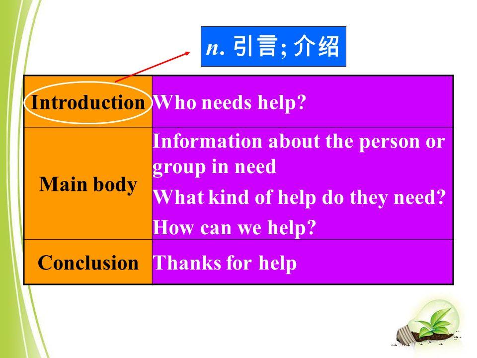 IntroductionWho needs help.
