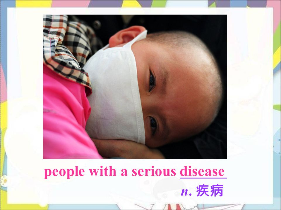 people with a serious disease n. 疾病