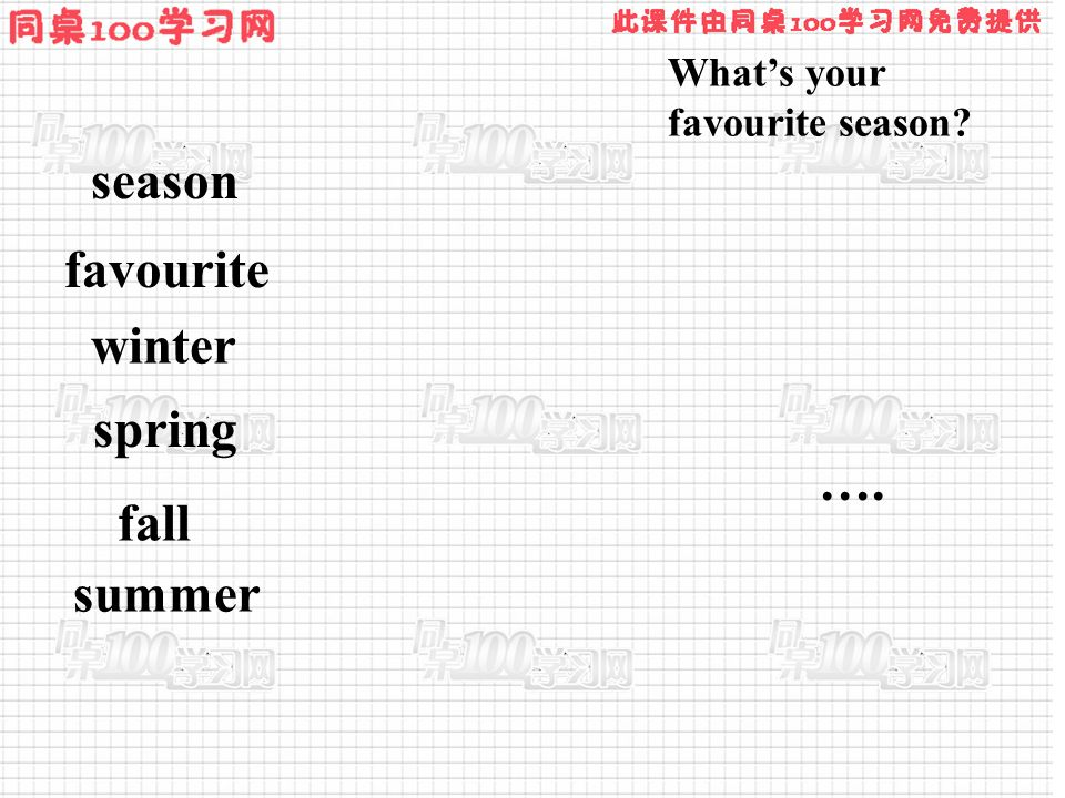 favourite winter spring fall summer What's your favourite season …. season