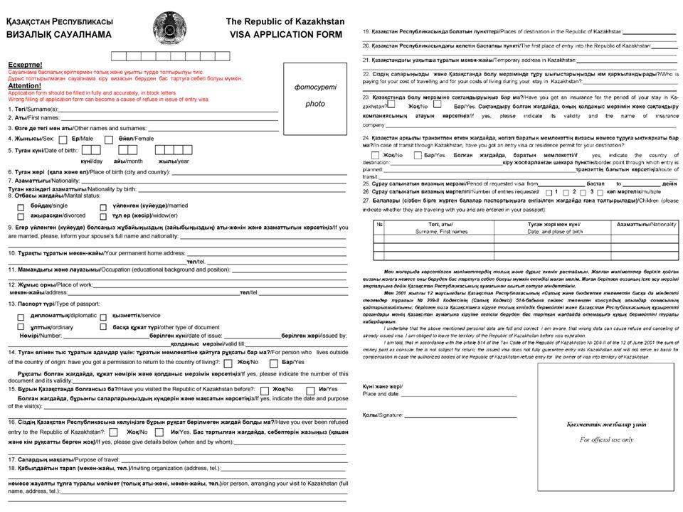 kazakhstan visa on arrival