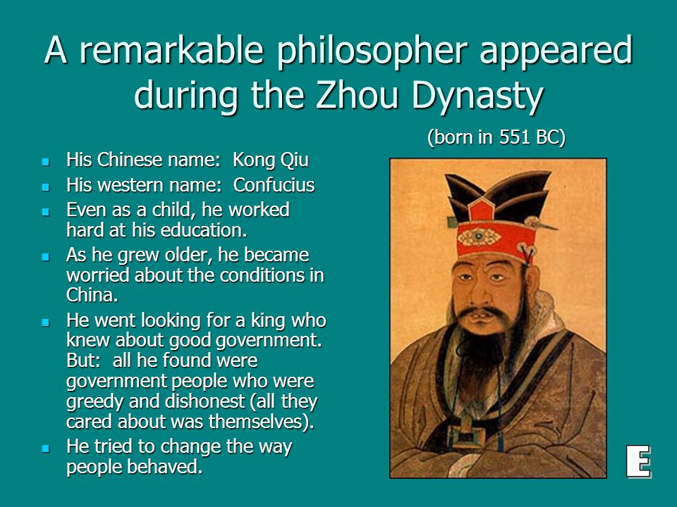 the two philosophies of eastern chou zhou dynasty confucianism and lagalism