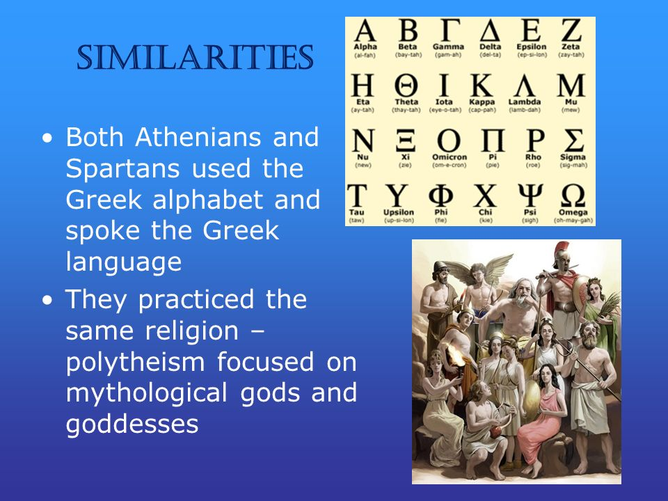 an overview of the similarities and differences in athens and sparta two greek cities The likely total of 40,000–50,000 made sparta one of the largest greek cities two sons to sparta in other greek regions, including athens.