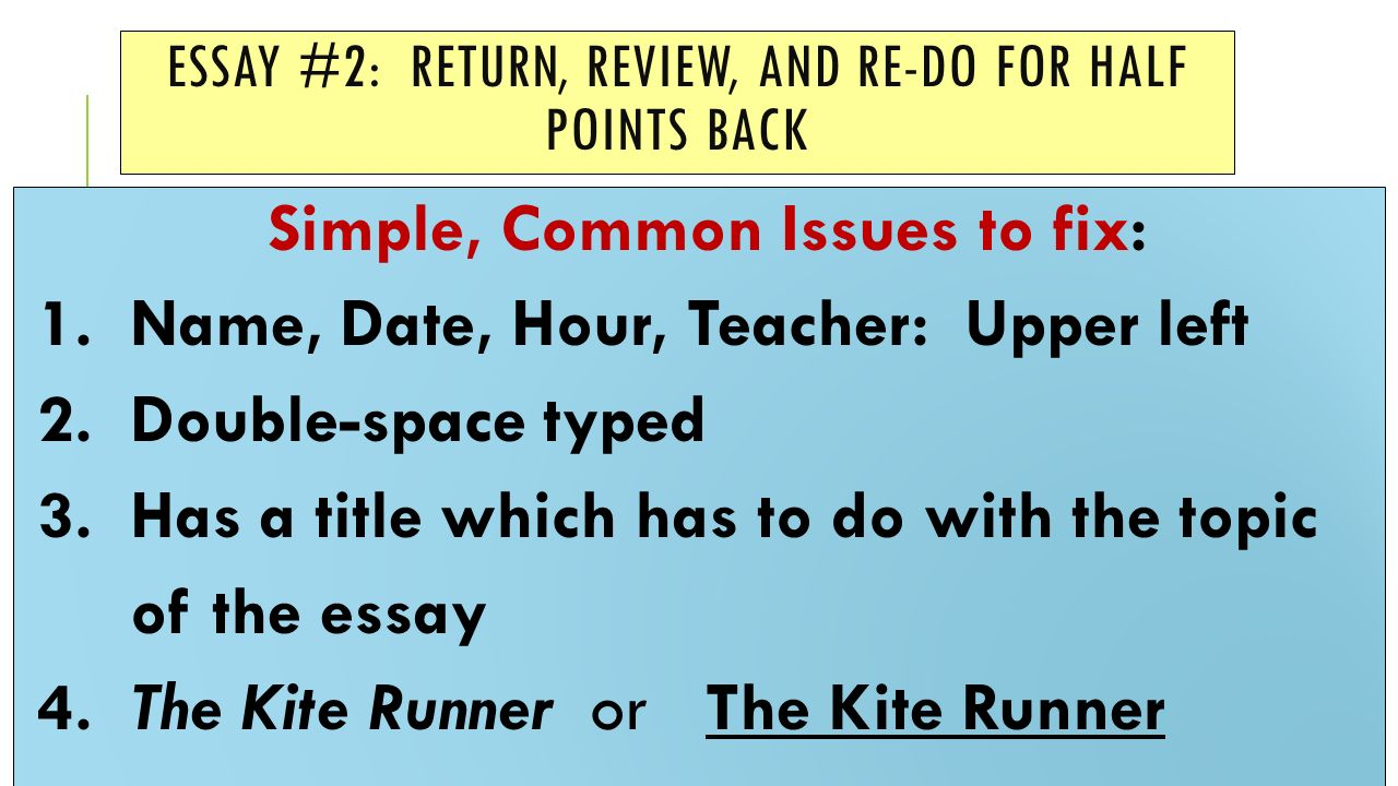 comparative essay for atonement with kite runner