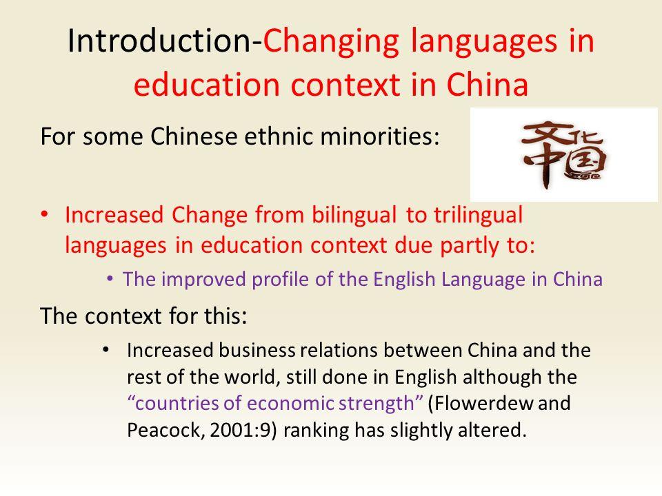 The International Symposium On Multilingualism And Multilingual - International language ranking