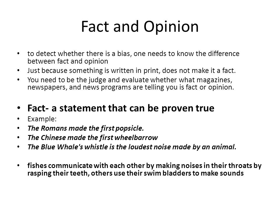 a paper on difference between opinion and truth Facts vs opinions knowing the difference between facts and opinions can aid you to use them appropriately and accurately in fact, facts and opinions are two terms that show some difference between them when it comes to their meanings and connotationsfact is something based on observation and hence is considered true whereas opinion.