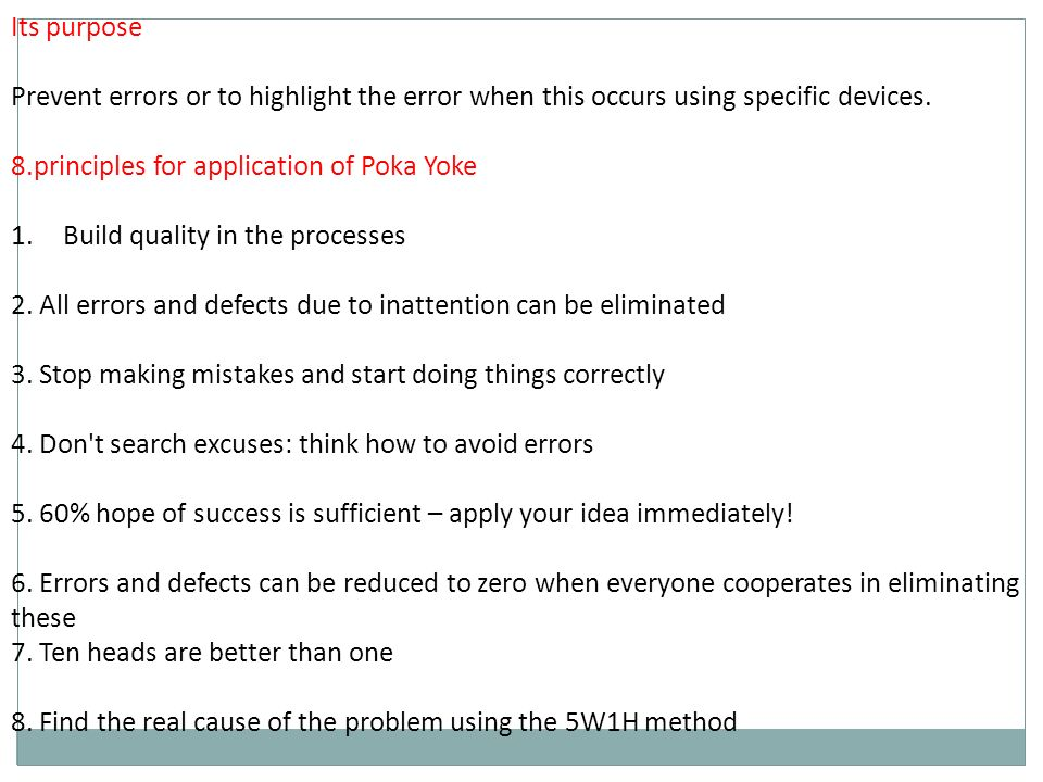 Its purpose Prevent errors or to highlight the error when this occurs using specific devices.