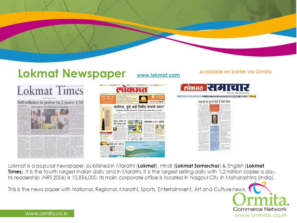 www.ormita.co.in Lokmat is a popular newspaper, published in Marathi ( Lokmat ), Hindi ( Lokmat Samachar ) & English ( Lokmat Times ).