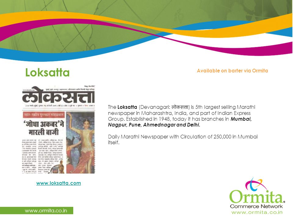 The Loksatta (Devanagari: लोकसत्ता ) is 5th largest selling Marathi newspaper in Maharashtra, India, and part of Indian Express Group.