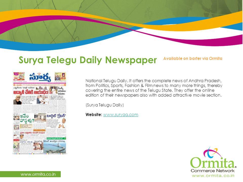 Surya Telegu Daily Newspaper www.ormita.co.in National Telugu Daily.