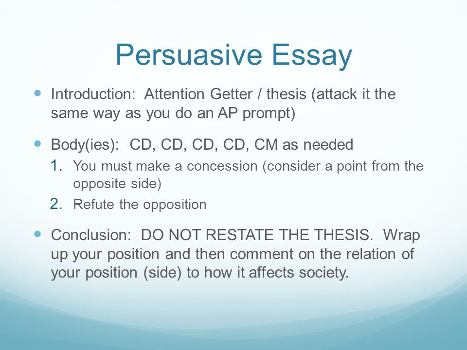 attention getter for persuasive essays