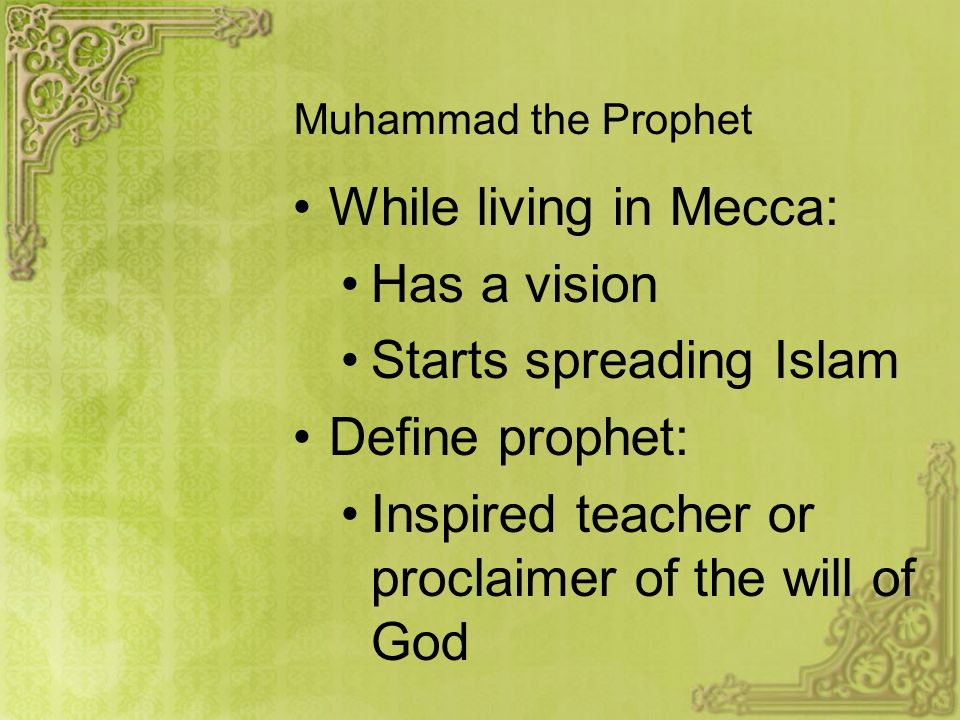 Spread of Islam video Explain how Muhammad was able to spread Islam.