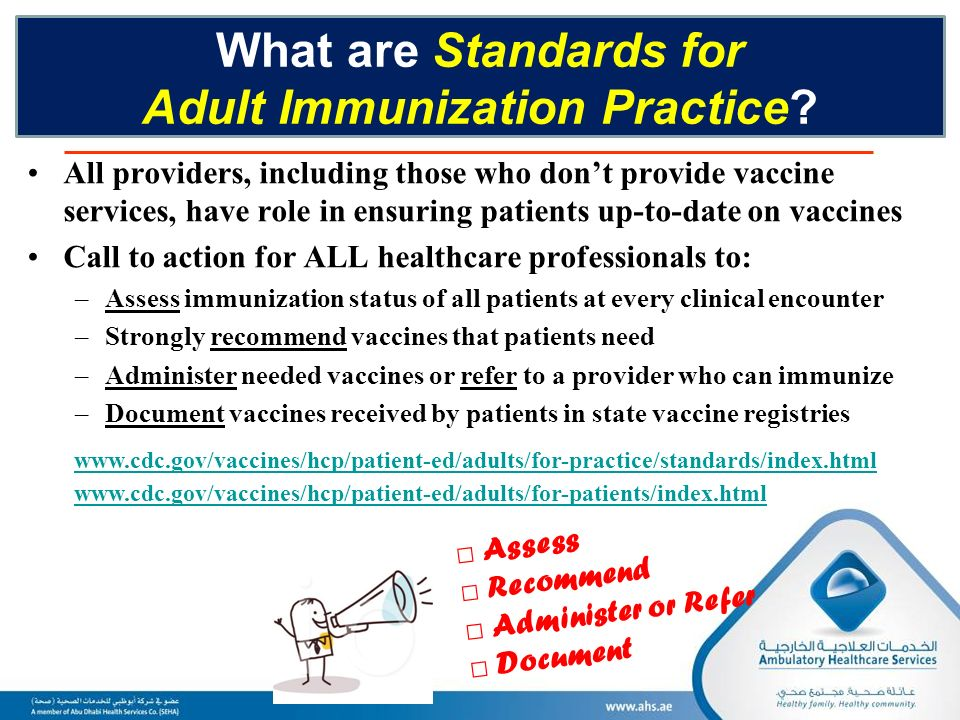 What are Standards for Adult Immunization Practice.