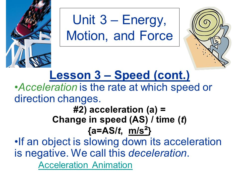 Science - Force, Motion, &amp- Energy - FREE K-12 Lesson Plans &amp- Games ...