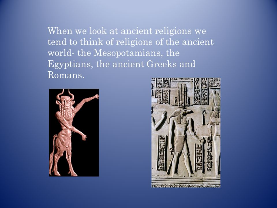 the religious systems of ancient greeks and romans religion essay In many societies, ancient and modern, religion has performed a major role in their development, and the roman empire was no different from the beginning.
