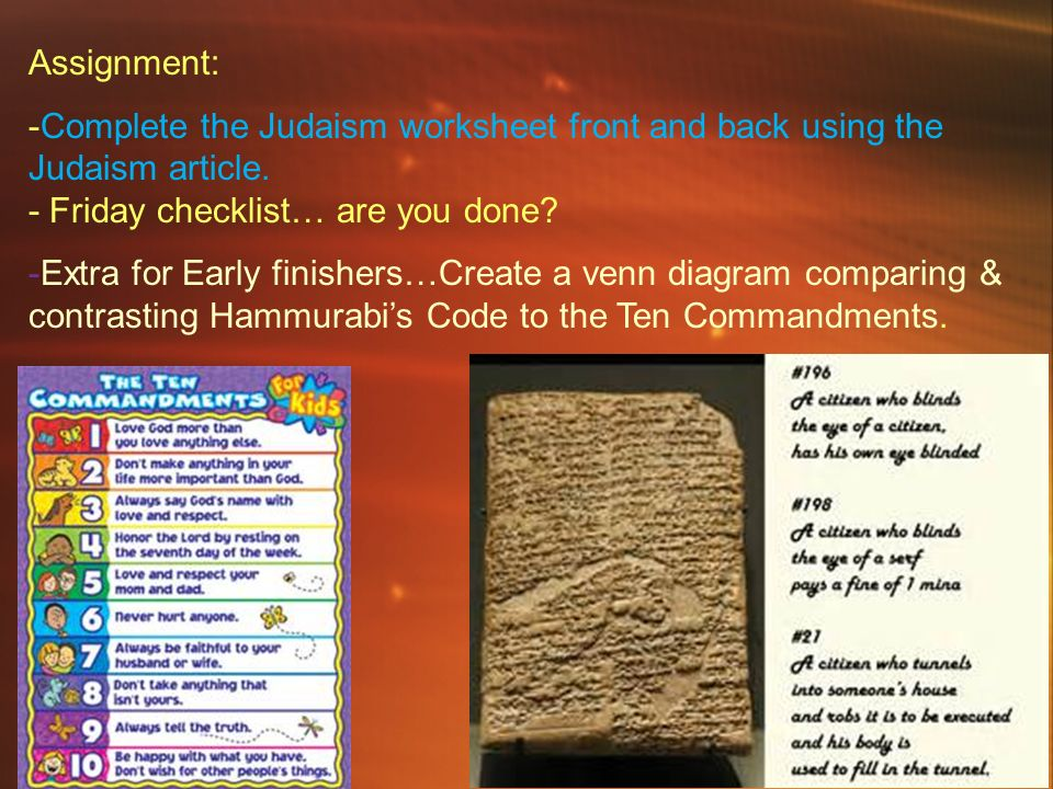 compare contrast code hammurabi ten commandments 1 compare and contrast the 10 commandments to hammurabi's code 2 bible as literature 3 one hour lesson 4 text and questions provided.