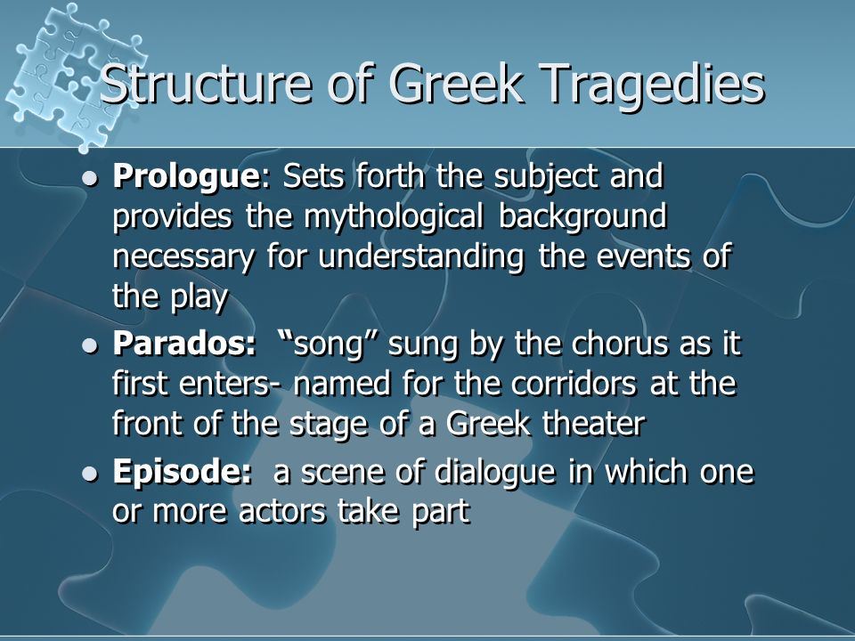 greek tragedy and oedipus rex Oedipus rex (oedipus the king) by sophocles explain to students that oedipus the king is a greek tragedy pixton activity.