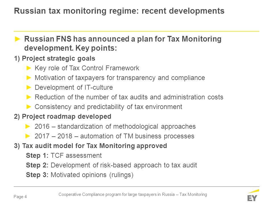 model tax control framework