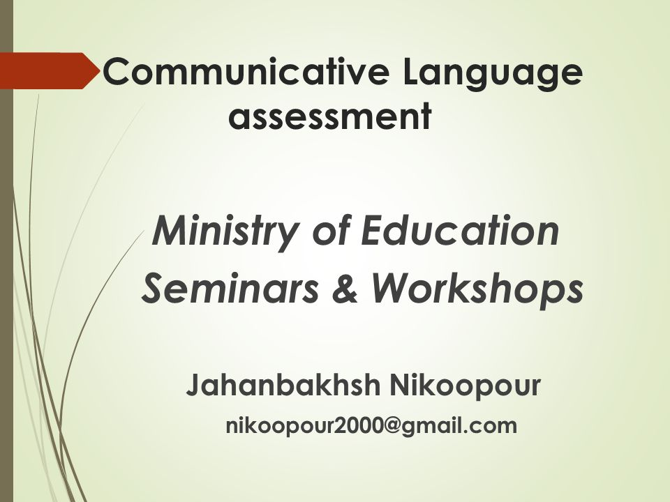 language teaching methodology essay Teaching methodology teaching/learning process teaching technology certain necessary factors of constructs conclusion.