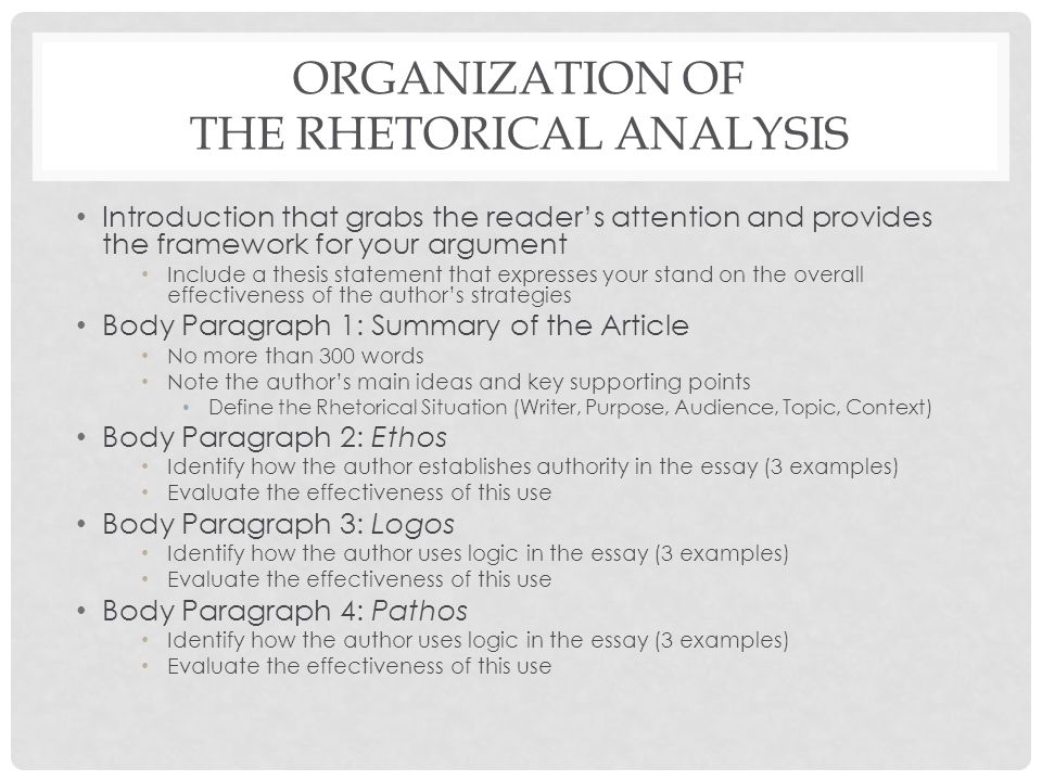 thesis for rhetorical analysis Do you need to write a rhetorical analysis essay and you don't know how to cope with it click here and find out great tips and help of professionals.