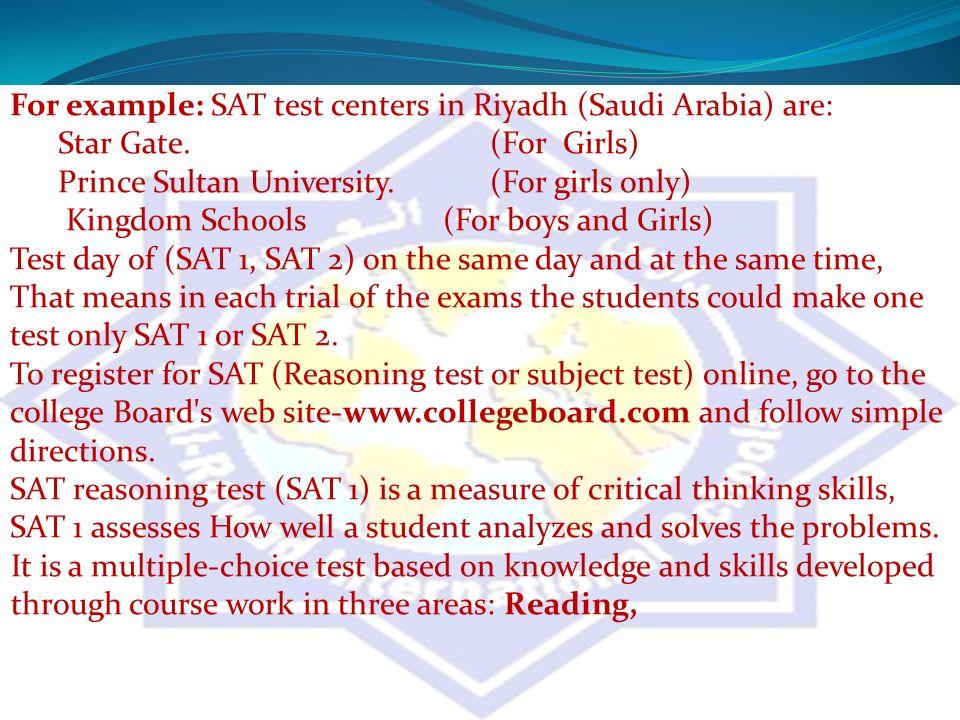 What is SAT Test in SAUDI ARABIA?