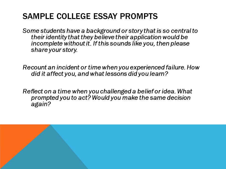 Experience Essay Sample