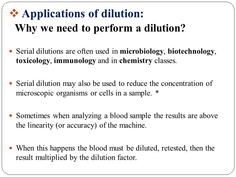 What Is The Importance Of Serial Dilution