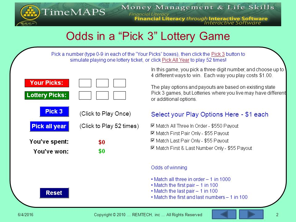 lottery one number match