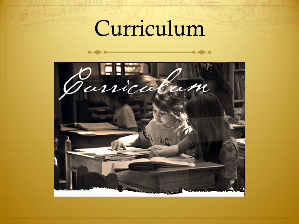 The Rationale  The Questions we need to as:  What education purposes should the school seek to attain.