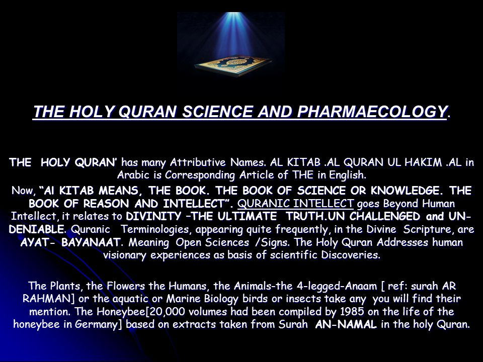 essay on my favorite book holy quran 2th year most important essay in board my favourite book holy my favourite book essay fieldstation co my favourite book essay fieldstation co essay on my favourite book holy quran with quotations google docs essay on favourite book holy quran college paper service.