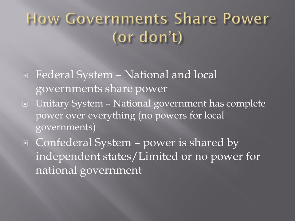 What are the advantages of a unitary system?