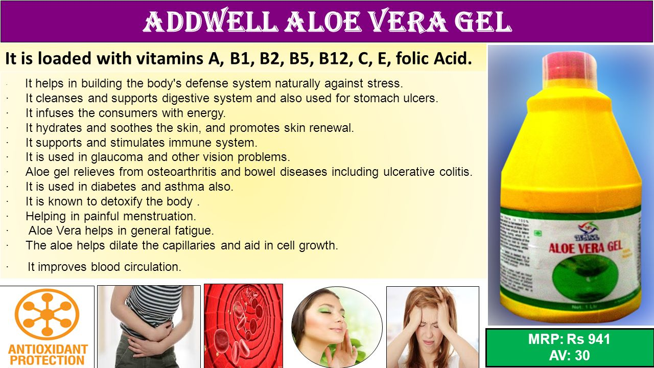 ADDWELL kevital CAPSULES It is a unique product that provides minerals, trace minerals and vitamins to the body.