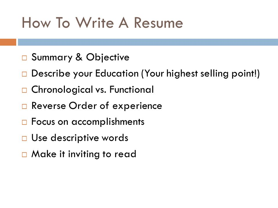 how to write resume summary Learn how to write a powerful resume summary statement that will get you the job interview.