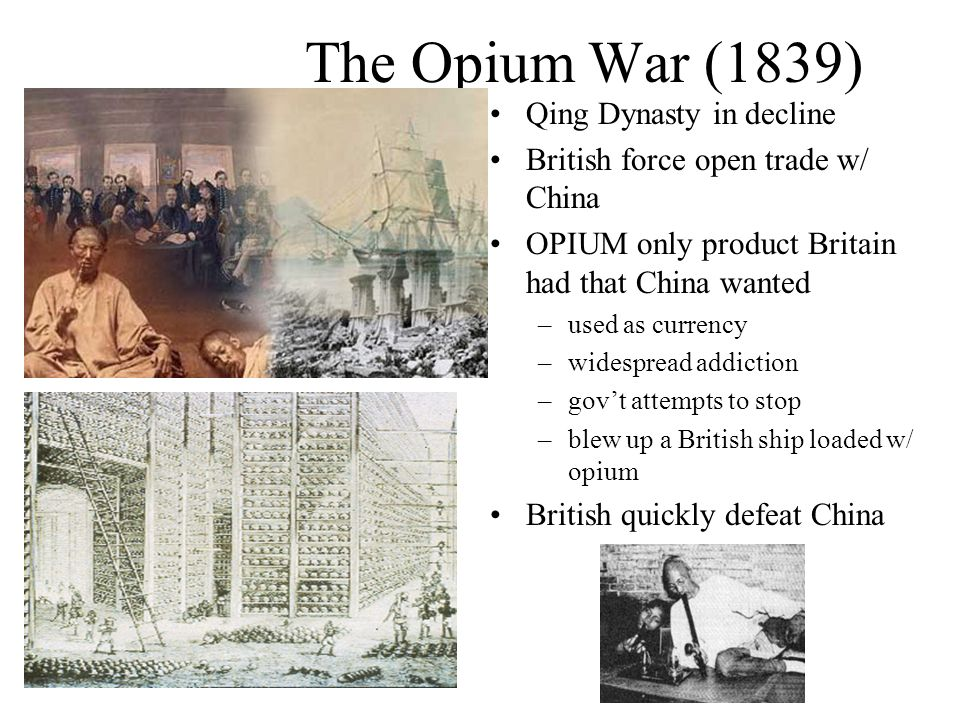 opium trade impact of the opium C3400 bc the opium poppy is cultivated in lower mesopotamia the sumerians refer to it as hul gil, the 'joy plant' the sumerians would soon pass along the plant and its euphoric effects to the assyrians.