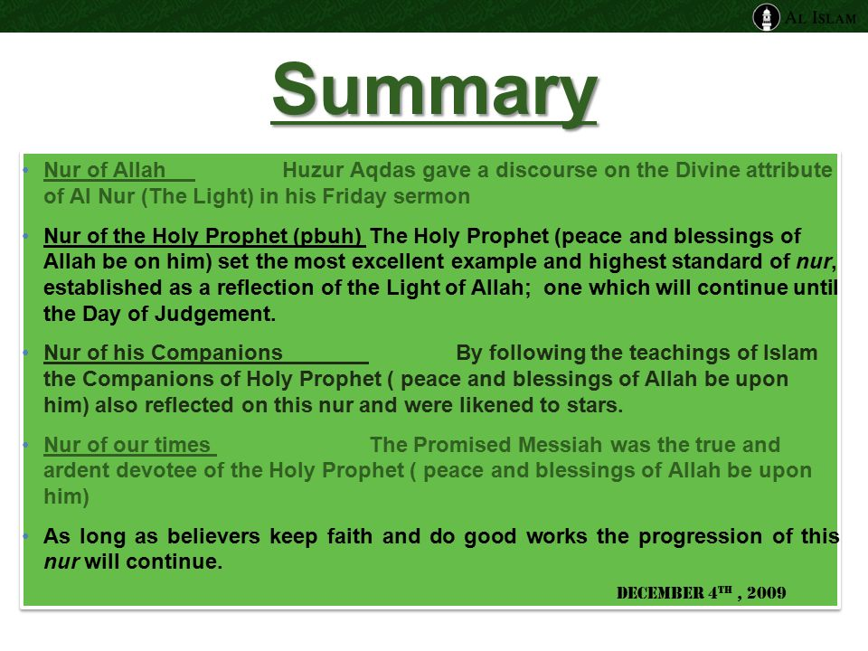 preliminary islam summary points Gay marriage why it should be legalized september 3, 2010 by alliejo2619, denver, co more by this author image.
