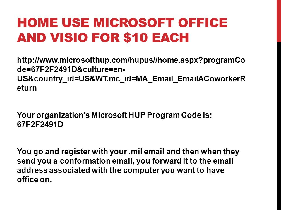 18 home use microsoft office and visio - Microsoft Visio Home Use Program