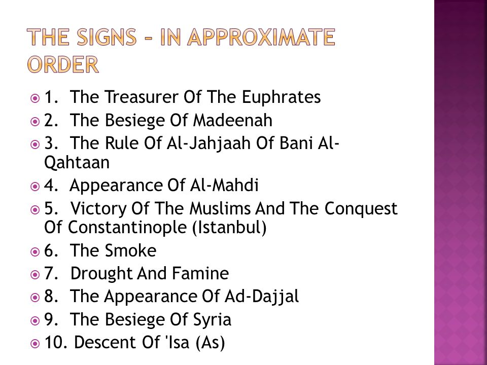  1. The Treasurer Of The Euphrates  2. The Besiege Of Madeenah  3.