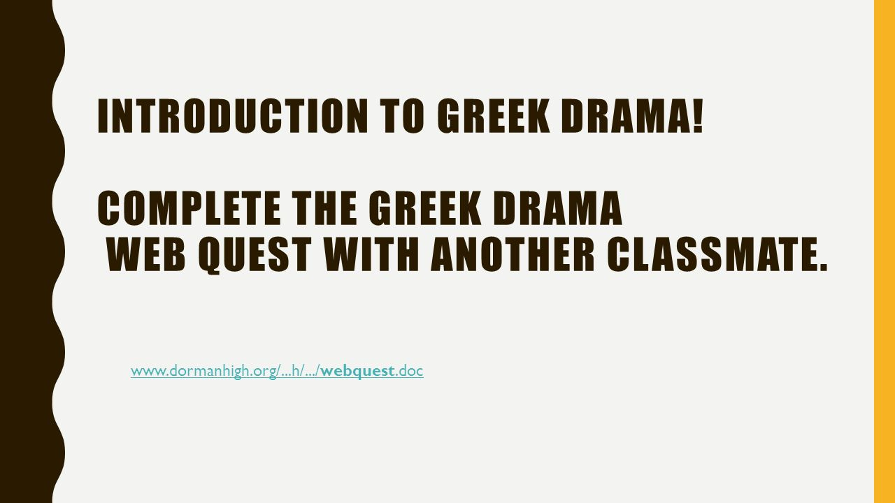 How does the Greek play Antigone relate to today?