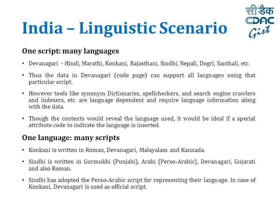 Introduction to indian language computing 20 th mar ppt download india linguistic scenario one script many languages devanagari hindi marathi konkani altavistaventures Images