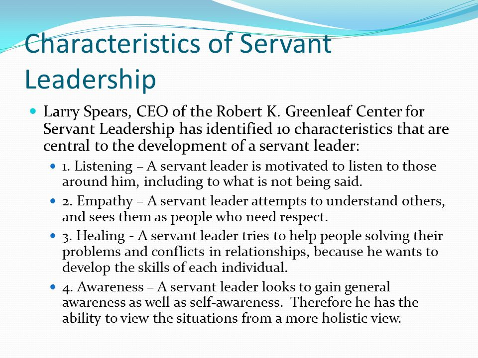 leadership characteristics essays Many leaders are competent, but few qualify as remarkable if you want to join the ranks of the best of the best, make sure you embody all these qualities all the time.