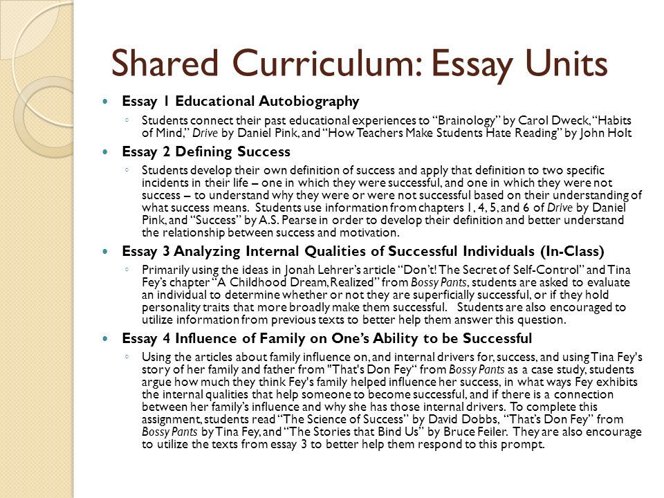autobiography student essay Unit plan: writing an autobiography this two-lesson unit plan shows students how to brainstorm, organize, and write an autobiography by elizabeth ramos.