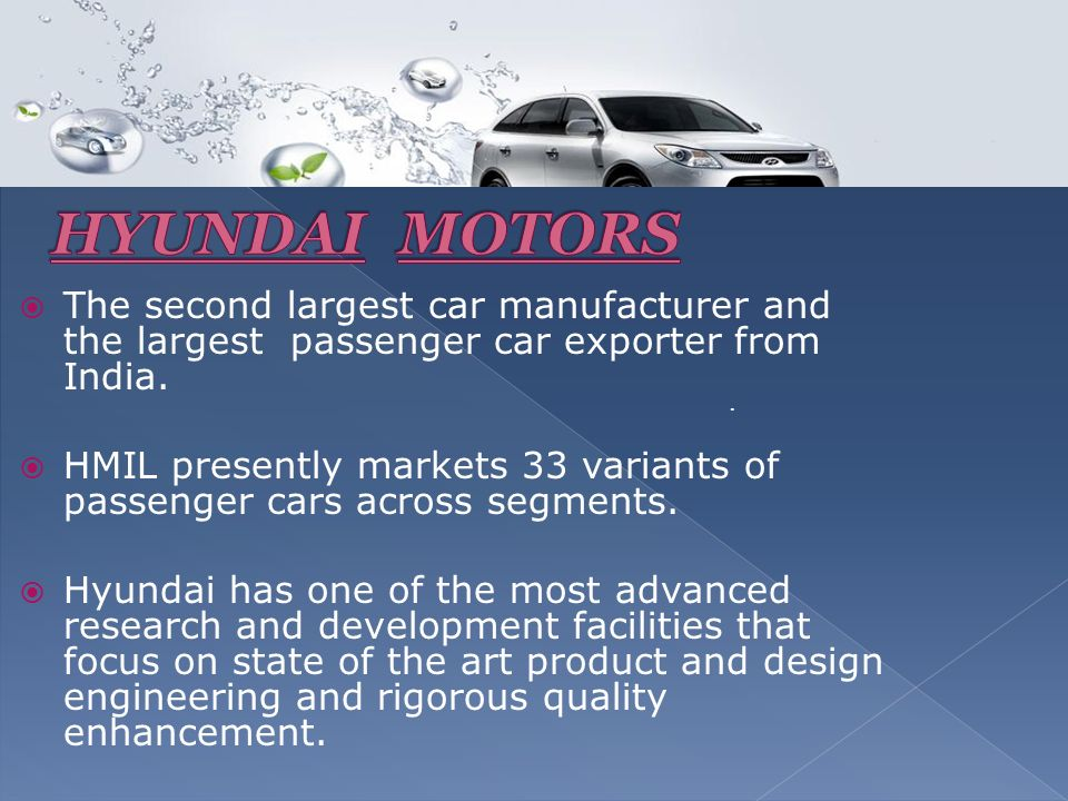 the development of the automobile industry